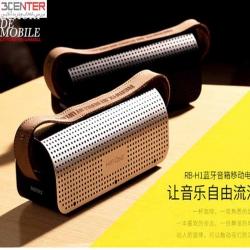 اسپیکر همراه HiFi Sound و پاوربانک ریمکس Remax RB-H1