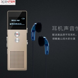 ضبط صوت دیجیتال ریمکس Remax Digital Voice Recorder RP1