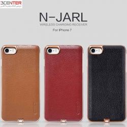 قاب نیلکین گیرنده شارژر وایرلس Apple iPhone 7  N-Jarl