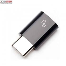 مبدل microUSB به USB-C شياومي مدل mi4c
