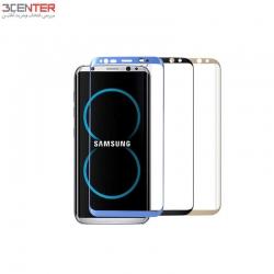 محافظ صفحه نمایش شیشه ای سامسونگ 4D Glass Samsung Galaxy S8 plus
