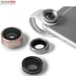 لنز گوشی موبایل X-LENS 4IN1 MOMAX